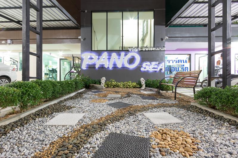 PANOSEA (พาโนซี)