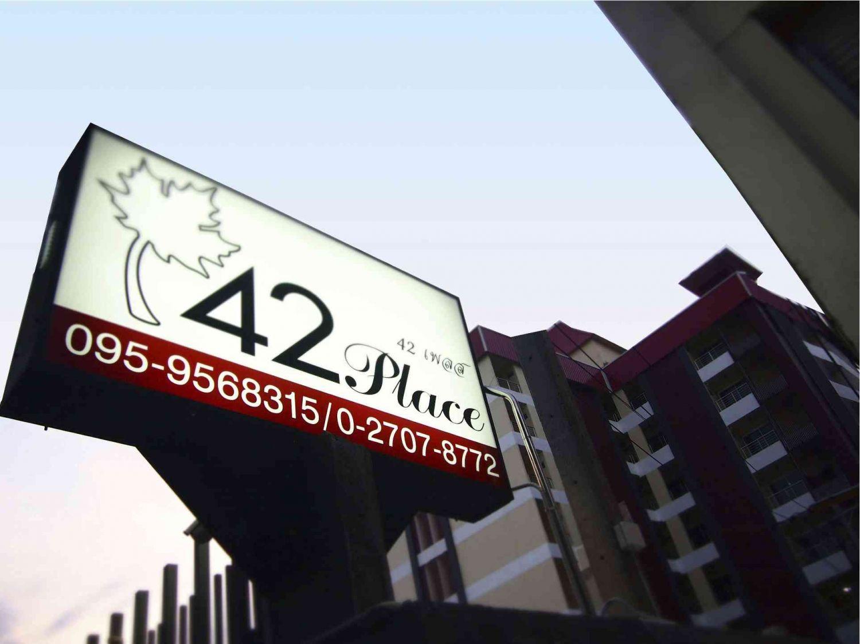 42 เพลส (ซีคอน ศรีนครินทร์)