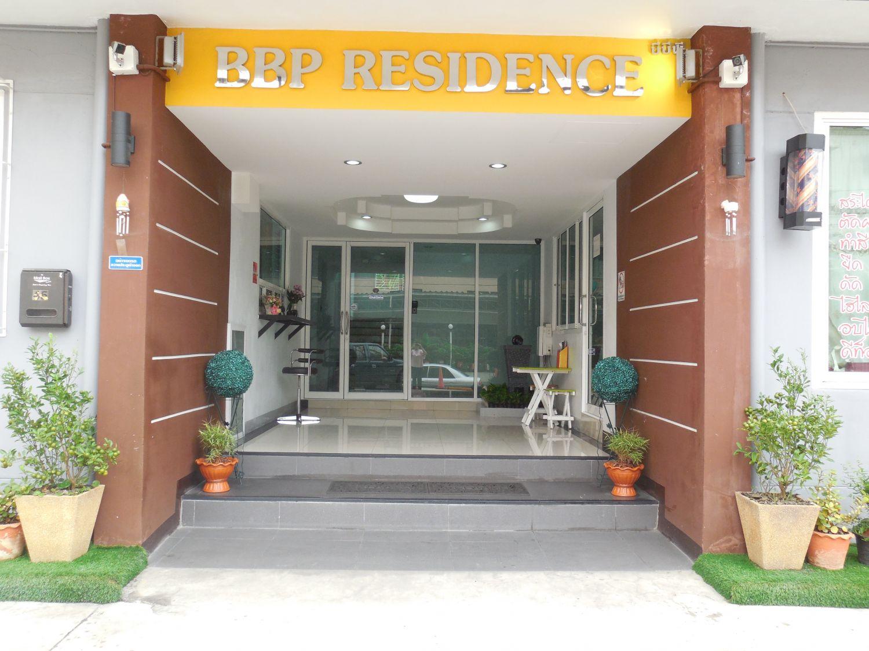 BBP RESIDENCE(บีบีพี เรสซิเดนซ์ )