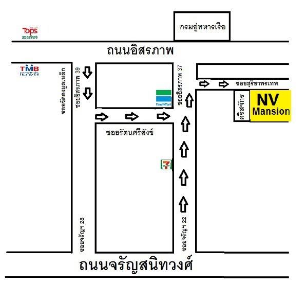 NV แมนชั่น (ซอยจรัญ22 อิสรภาพ39)