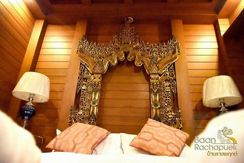 บ้านราชพฤกษ์ ภูเก็ต