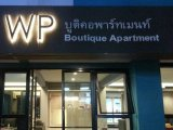 WP Boutique Apartment
