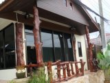 บ้านไทยปราณี