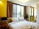 Mee Sin Dee Apartment Condominium
