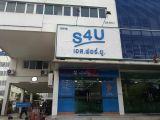 เอส.ฟอร์.ยู (S4U)