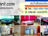 ห้องพักใกล้อิมแพค เมืองทองธานี